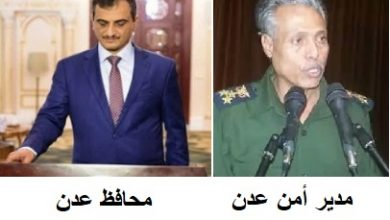 Photo of من هو احمد حامد لملس محافظ و أحمد محمد الحامدي مدير امن عدن الجديدين