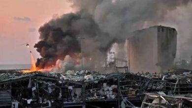 Photo of انفجار لبنان بيروت فيديو يظهر الانفجار بشكل واضح اسباب الانفجار الكبير