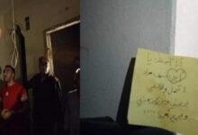 رسالة الطفل سوري قبل الانتحار يقول لوالدية رسالة قبل تفيد العملية