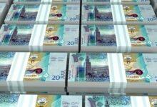 اليمن عدن 22 مليار دولار في بيت بلقيس علي عبدالله