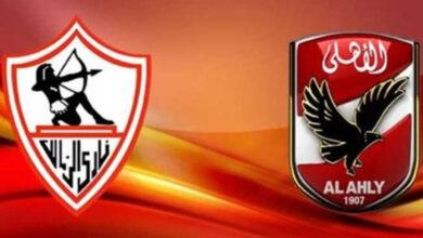 موعد نهائي دوري أبطال أفريقيا 2020 والقنوات الناقلة الزمالك ضد الأهلي