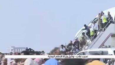 لحظة انفجار عدن يستهدف الحكومة اليمنية