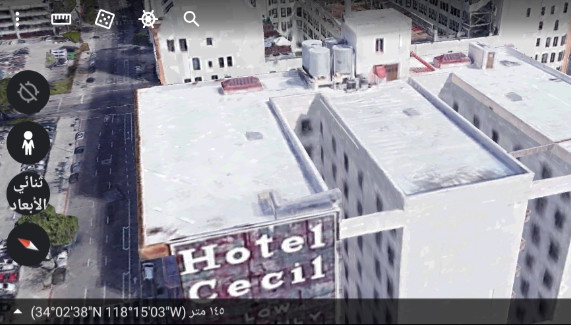 فندق سيسيل المرعب أين يقع على خرائط جوجل ثلاثي الأبعاد