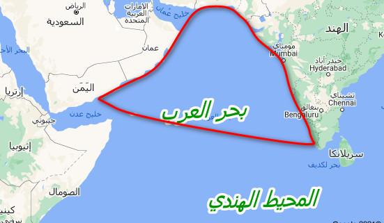 اين يقع بحر العرب