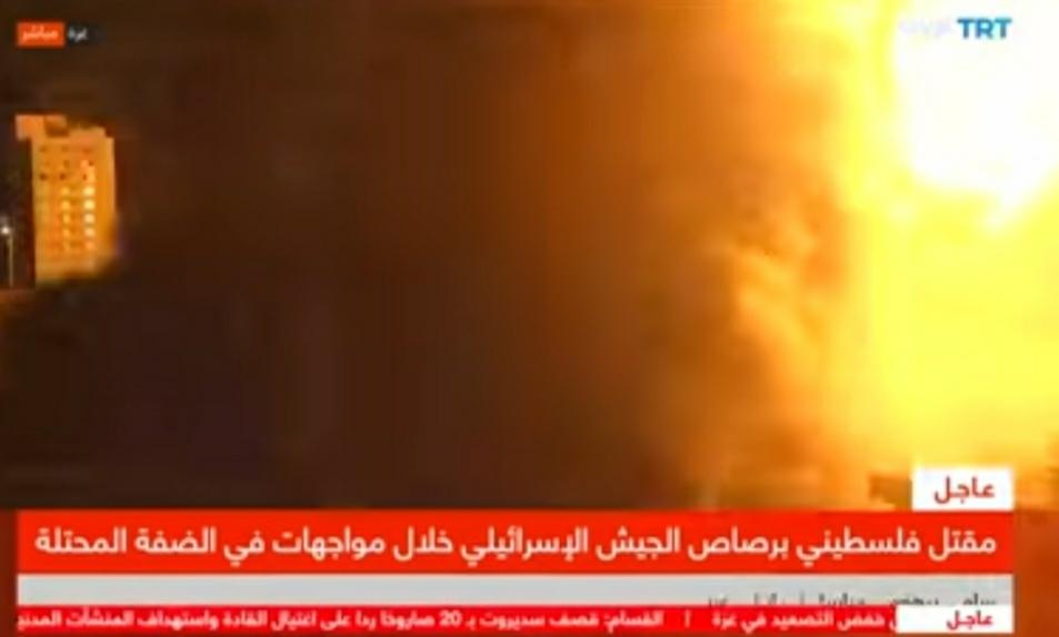 مراسل قناة ينطق الشهادة  في غزة وأجواء مرعبة يعيشها فيديو