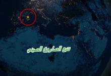 موقع الصاروخ الذي اطلقته الصين على الخريطة والمسار المتوقع