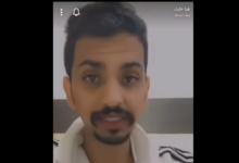 قصة ريان هيا خليك يرويها عبر السناب شات اليوتيوبر اليمني المشهور في السعودية