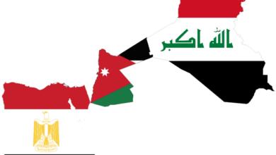 العراق والأردن ومصر